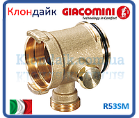 Giacomini модуль сборного коллектора промежуточны