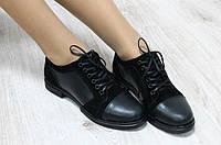 Туфли женские на шнурках, материал - кожа + замша, цвет - черный