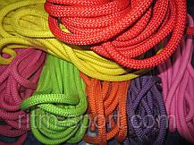 Скакалка для художественной гимнастики диаметр 12 мм (цвета в ассортименте Украина), фото 3