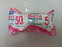 Вата 50 гр нестерильная ролик/ Белоснежка/ Укрмедтекстиль