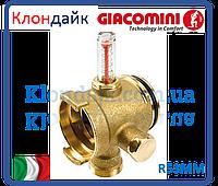 Giacomini модули сборного коллектора промежуточный с расходомерами