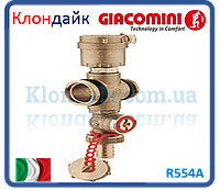 Giacomini Воздухоотводчик и сбросной кран промежуточный