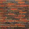 Кирпич ручная формовка Terca Pagus iluzo rood bruin moef 238/88/48