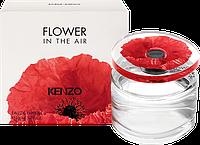 Женские духи Kenzo Flower In The Air (Кензо Флауэр ин зе Эйр)
