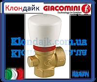 Giacomini Дифференциальный клапан