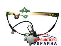 Электростеклоподъемник передний правый Geely CK (Джили СК) 1800271180, фото 1