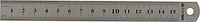 Лінійка сталева 15смBM.5810-15