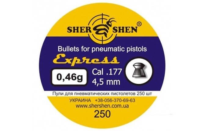 Пули Шершень Express. Пули Шершень 0,46, 250 шт/уп, плоско-выпуклые пули для пневматики. 4 5мм пули Шершень, фото 2