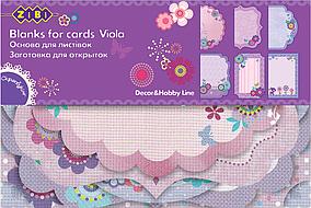 """Заготовка для открыток """"Viola"""" 10.2*15.3см (ZB.18203-AF)"""