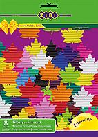 Гофрокартон глянцевий А4, 8 кольорів, 8 аркушівZB.1971