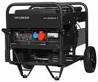 Бензиновый генератор Hyundai HY 12000LE-3 (бесплатная доставка)