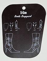 Вставки в сапоги пластиковые (формодержатели) 14 дюйм.