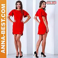 """Модное красное платье """"Версаль"""""""