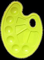 Палітра для малювання, жовтийZB.6920-08