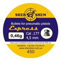 Для спортивной стрельбы. Пули Шершень Express 0,46, 450 шт/уп. Пули на калибр 4,5 мм. Пули для пневматики