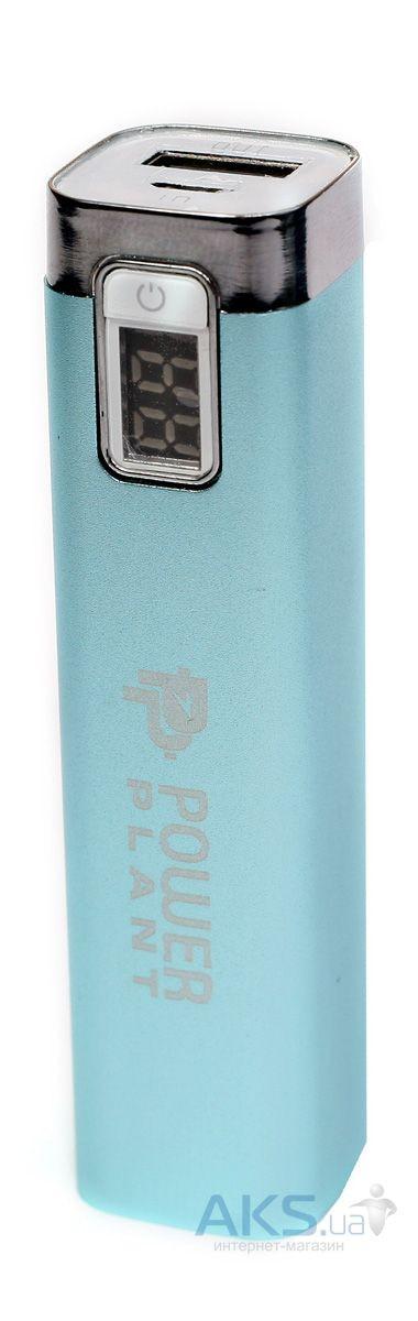 Внешний аккумулятор PowerPlant PB-LA9000A 2600mAh