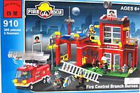 Детский Конструктор пожарная станция 910.
