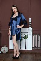 Пеньюар женский с халатиком синий