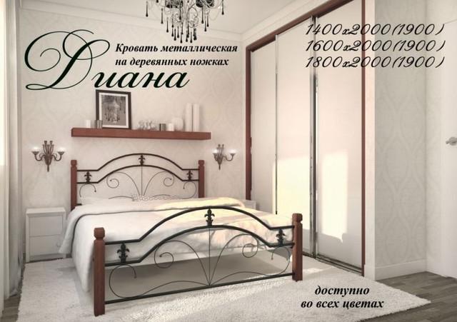Кровать металлическая полуторная Диана на деревянных ножках (в интерьере)