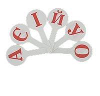 Набор букв (веер), украинский алфавит, KIDS Line (ZB.4901)