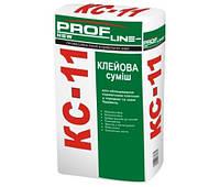 Клей для плитки КC-11 Profline (Профлайн)