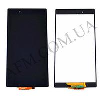 Дисплей (LCD) Sony C6902 L39h Xperia Z1 (6903/  6906/  6943) с сенсором черный + рамка