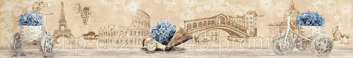 Стеклянный фартук для кухни - скинали Париж