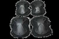 Комплект налокотников и наколенников BLACK