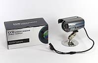 Камера видеонаблюдения Спартак Camera 659, водонепроницаемая камера для наружного использования