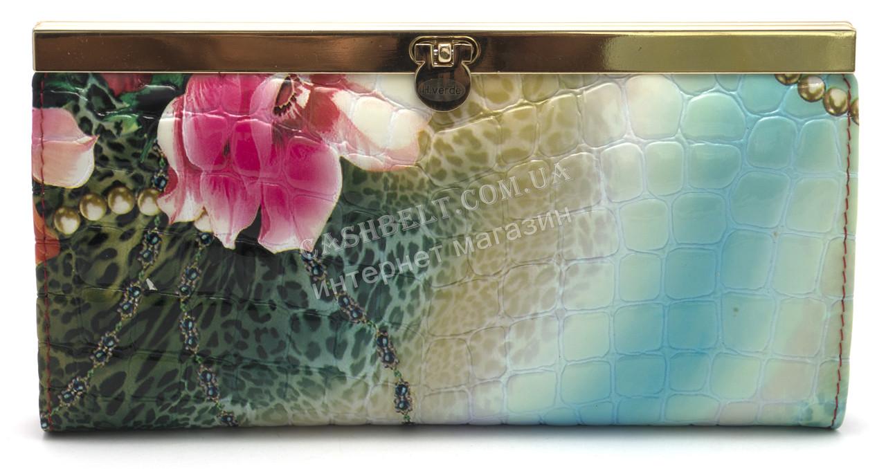Стильный яркий кожаный женский кошелек H.VERDE art.2263-E01