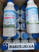 Биобактерии для выгребной ямы Байкал Ассенизатор 500 мл