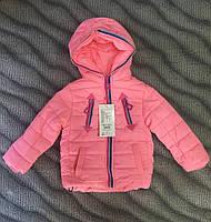 Куртка для девочек 98-128см