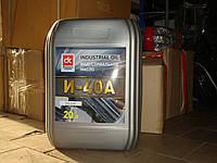Масло индустриальное  И-40А (20л) минеральное 4102871279