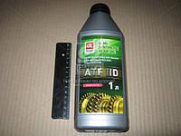 Масло трансмиссионное  ATF IID (1л) минеральное 4102871267