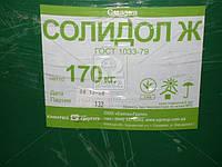 Смазка Солидол жировой КСМ-ПРОТЕК (бочка 170кг) 410665