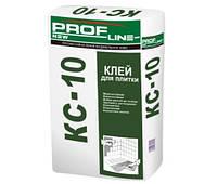 Клей для плитки КC-10 Profline (Профлайн)