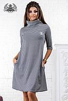 Платье, 3013 РОР, фото 1