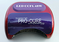 Гибридная лампа для маникюра LED+CCFL 48 ватт без дисплея