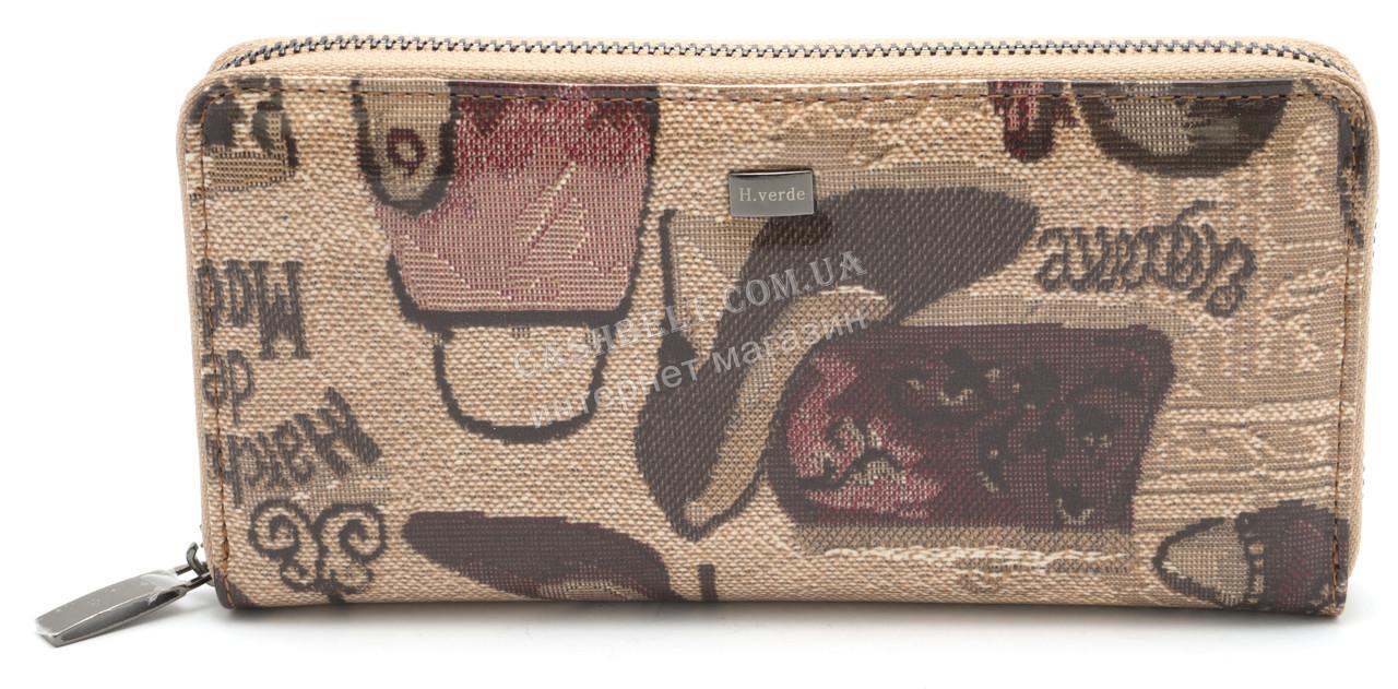 Модный кожаный лаковый женский кошелек барсетка H.VERDE art. 2480-F15