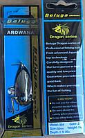 Блесна Beluga Ariana 50mm 10g модель 894