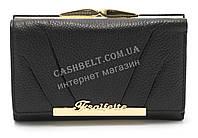 Модный матовый кожаный женский кошелек черного цвета SALFEITE art. 12179