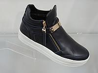 Ботиночки женские кожаные спорт темно-синие