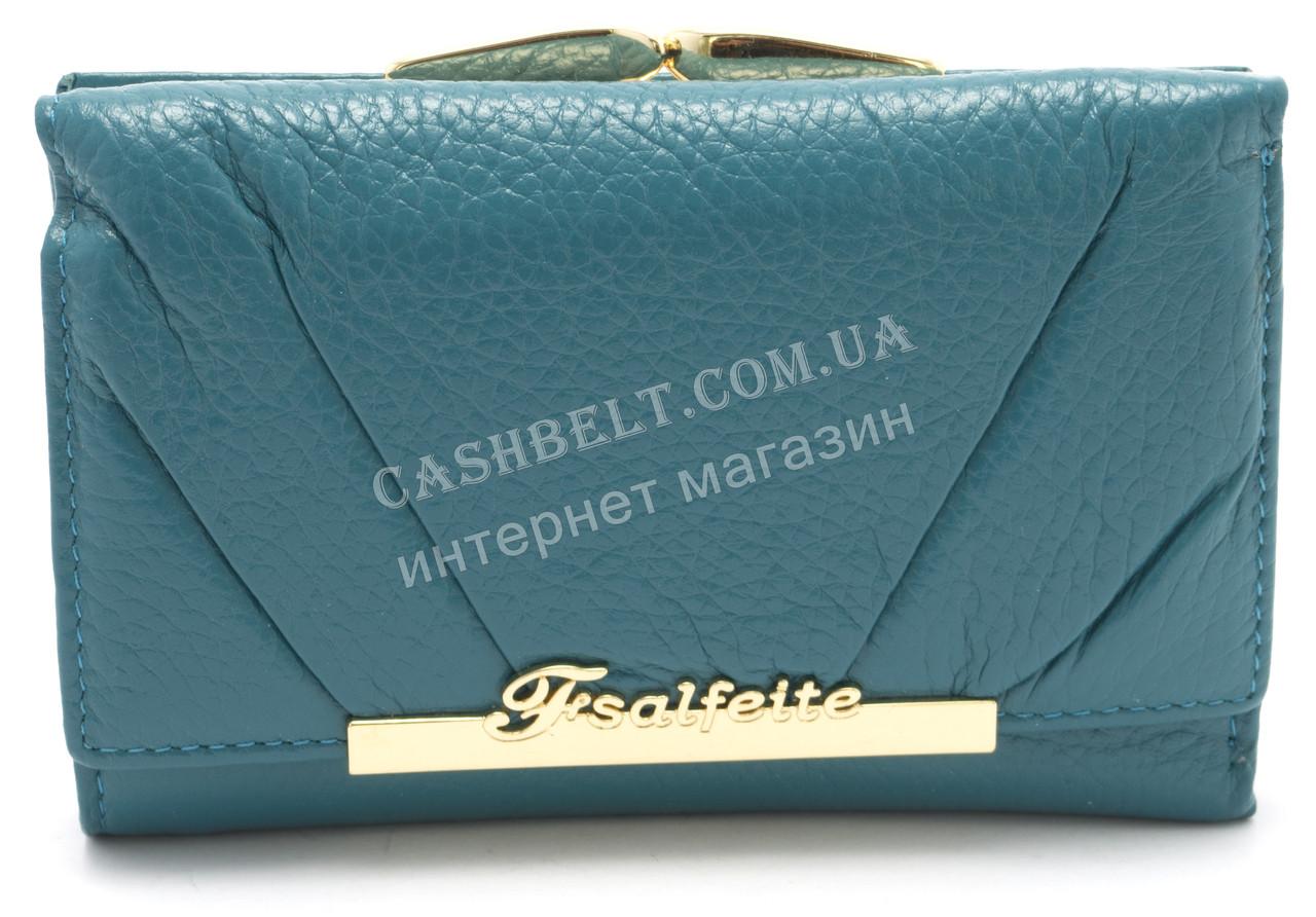 Модный матовый кожаный женский кошелек голубого цвета SALFEITE art. 12179