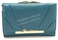 Модный матовый кожаный женский кошелек голубого цвета SALFEITE art. 12179, фото 1