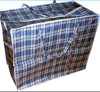 Хозяйственная сумка баул из полипропилена клетка №6 (Клетчатая)