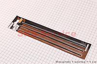 Напильник 4,0 mm для  пильных цепей  комплект 3 штуки