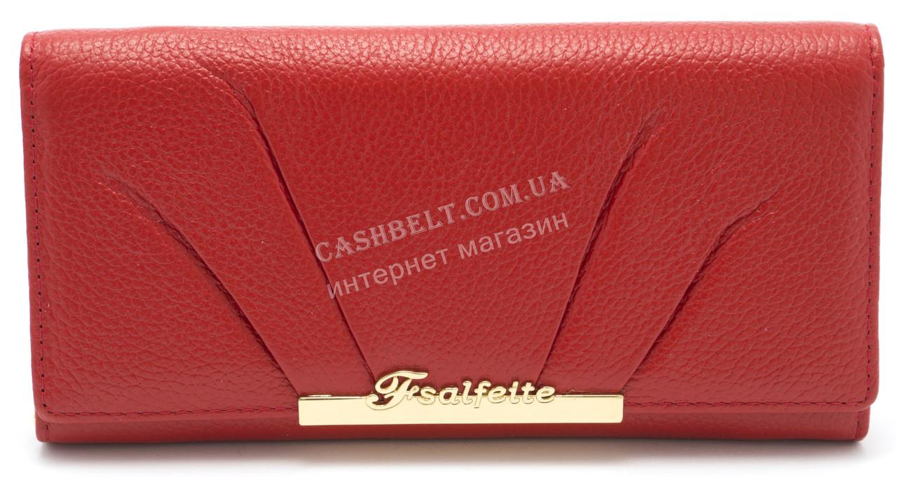 Модный матовый кожаный женский кошелек красного  цвета SALFEITE art. 12176