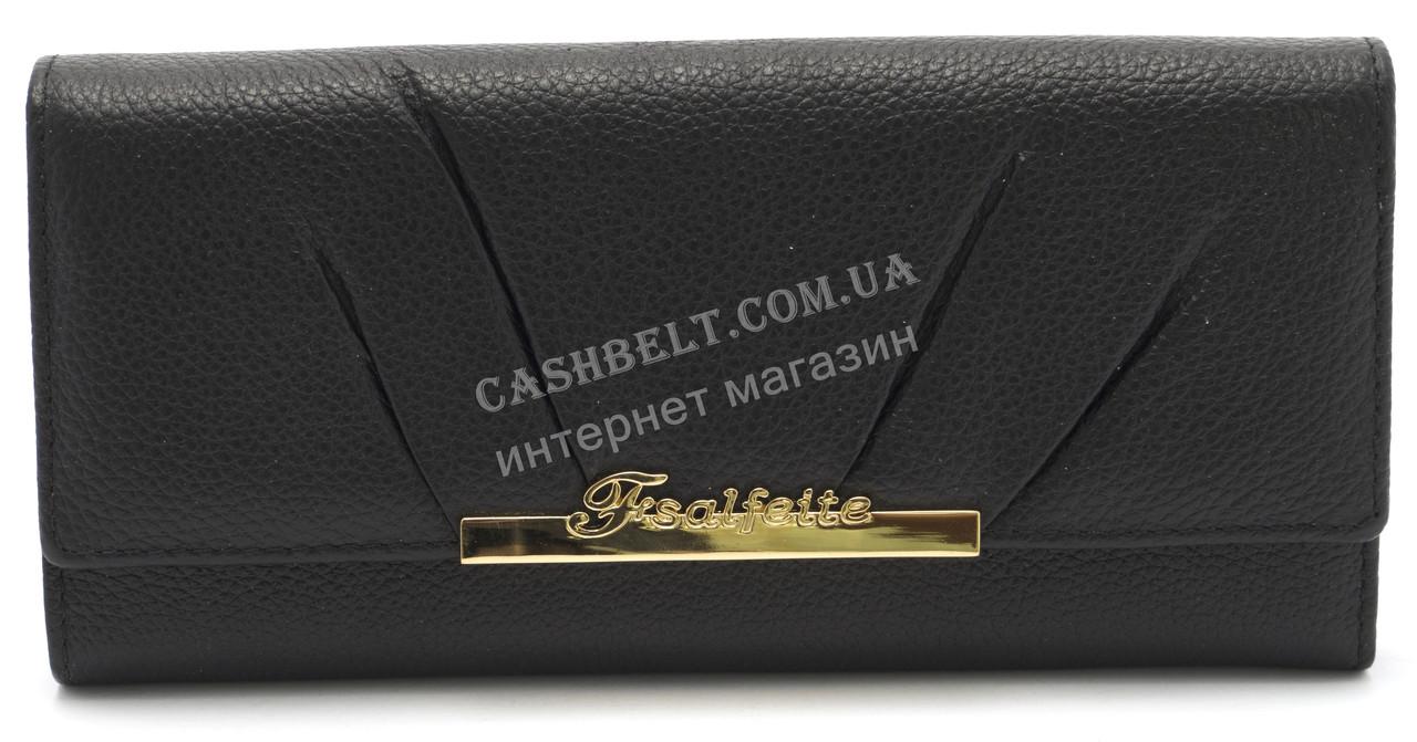 Модный матовый кожаный женский кошелек черного  цвета SALFEITE art. 12178