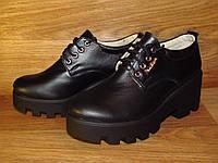 Женские туфли на шнурках толстая подошва