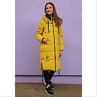 Куртка молодежная длинная желтая оптом
